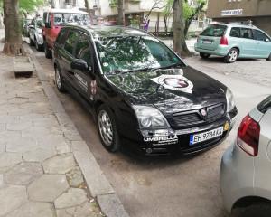 Opel - Vectra - Y20DTH   31 Dec 2019