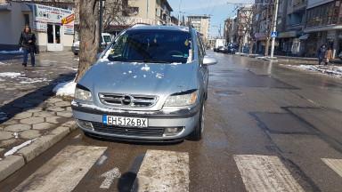 Opel - Zafira | 2019. szept. 15.
