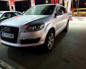 Audi - Q7 - SUV | 2019. máj. 19.