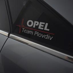 Opel - Vectra - GTS Y22DTR | 5 Mar 2020