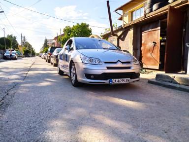 Citroën - C4 - Coupe VTS | Jul 21, 2020