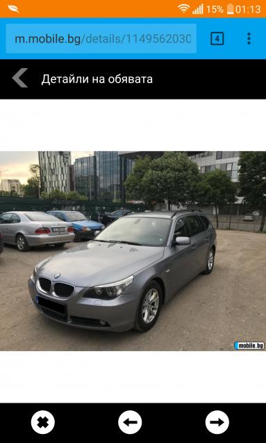 BMW - 5er - e61 pre Facelift | 2017. aug. 20.