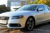 Audi - A4 - Авант