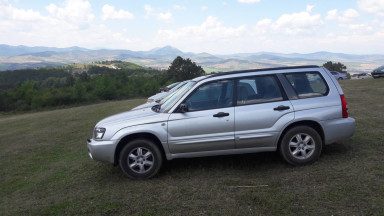 Subaru - Forester - 2.0 X | 19 Jul 2018