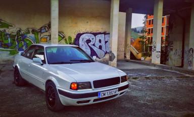 Audi - 80 | Apr 7, 2021