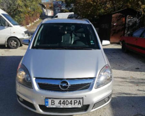 Opel - Zafira - B | 20 Jan 2021