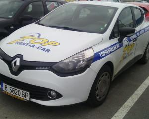 Renault - Clio | Feb 11, 2020