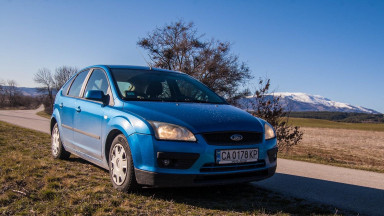 Ford - Focus - Mk2 | 09.07.2021