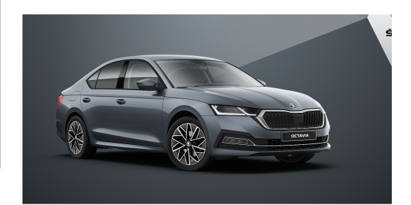 Škoda Octavia Edition