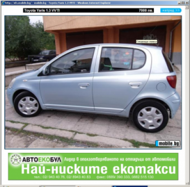 Toyota - Yaris   23 Jun 2013