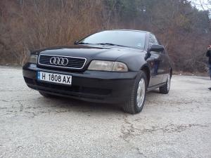 Audi - A4 - B5 ADR   23 Jul 2013