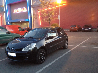 Renault - Clio - 1.4 16V | 2013. szept. 27.