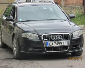 Audi - A4 | Jun 2, 2014