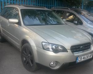 Subaru - OUTBACK | 14 Sep 2015