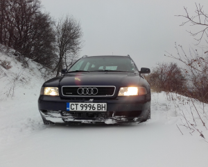 Audi - A4 - Quattro | 11 Jan 2016