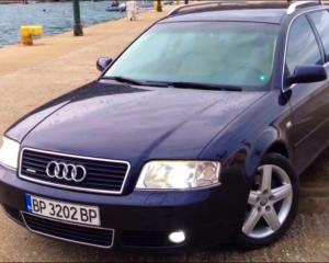 Audi - A6 - quattro | 18 Feb 2016