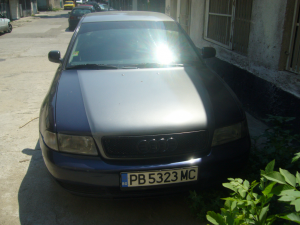 Audi - A4 - B5 ADR  | 23 Jun 2013