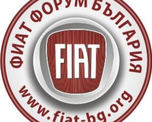 Fiat - Punto - две врати | 23.06.2013 г.