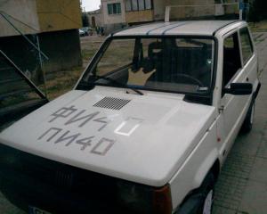 Fiat - Stilo   8 Jul 2013