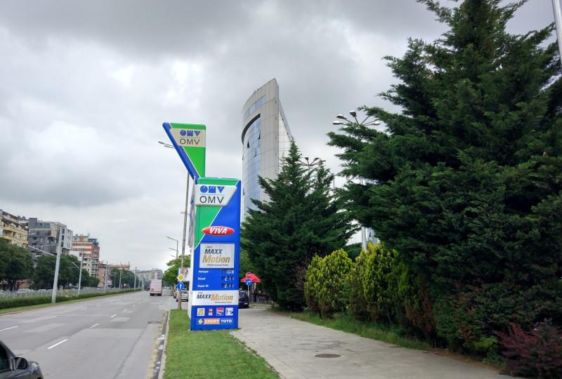 Benzinepomp - OMV - Bulgaria Blvd 45
