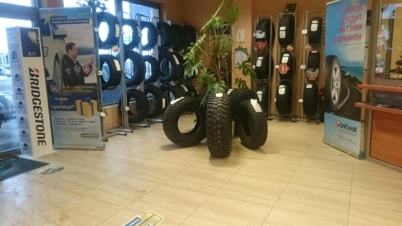 "Parts store - DIANA - ЦЕНТЪР ЗА ГУМИ ""ДРАГАЛЕВЦИ"""