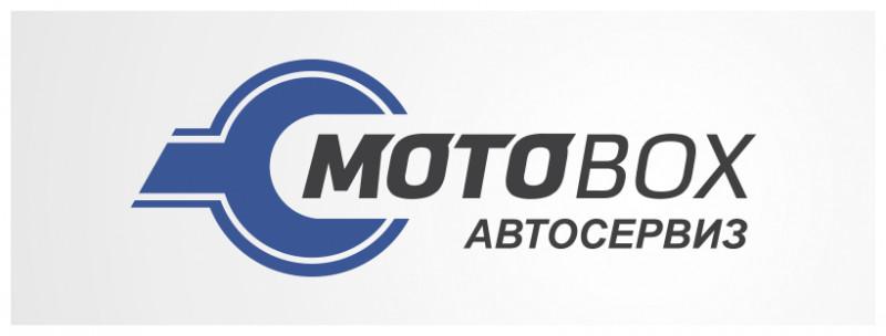 Repair shop - Мотобокс