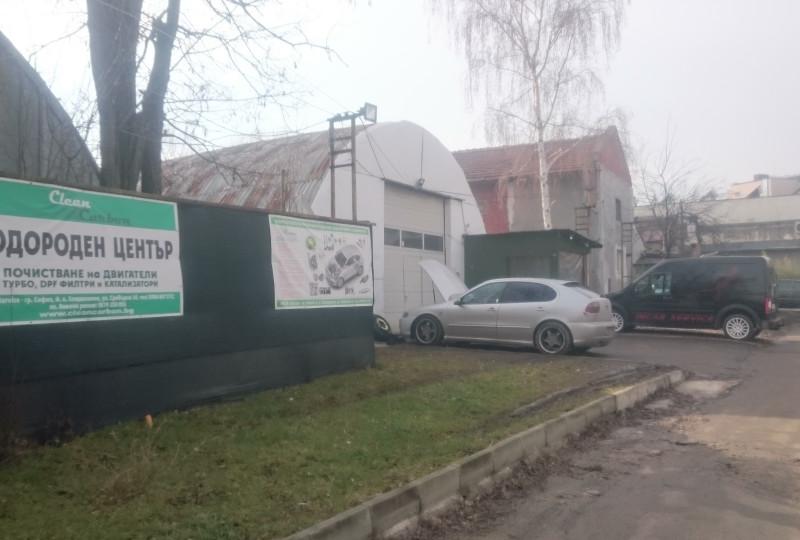 Repair shop - Инкар Сервиз ЕООД - Инкар Сервиз