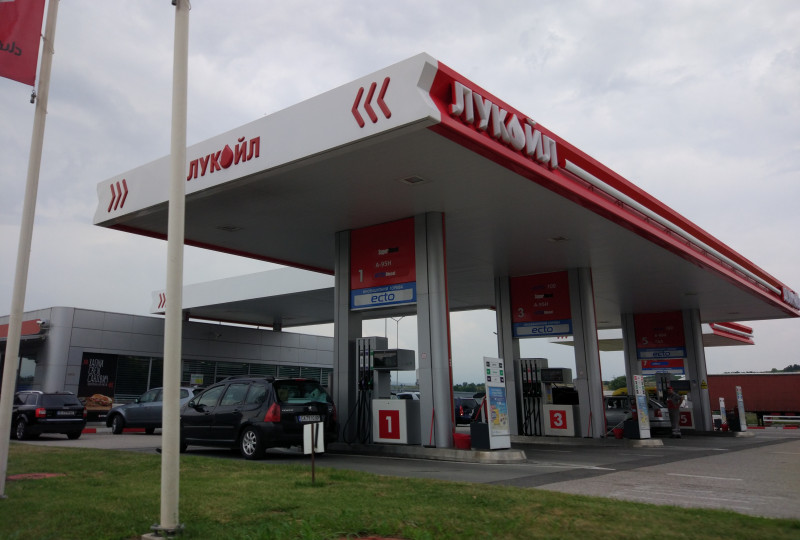 Filling station - Lukoil - Б 033 Кулата