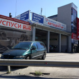 Repair shop - ЕМ Комплект - Павлово