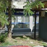 Parts store - ДЗИ - офис Асеновград - ДЗИ
