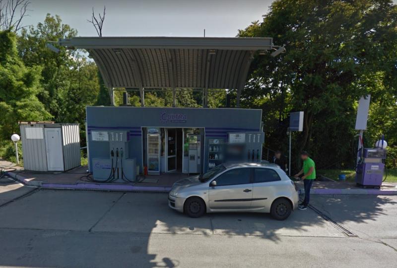 Filling station - Ултра