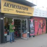 Repair shop - Аkumulatori.bg