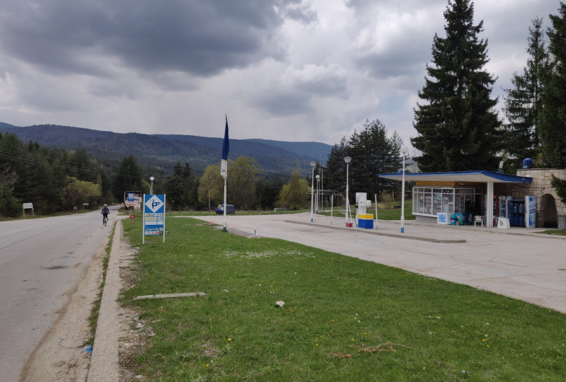 Filling station - Petrol - 5210 - Батак