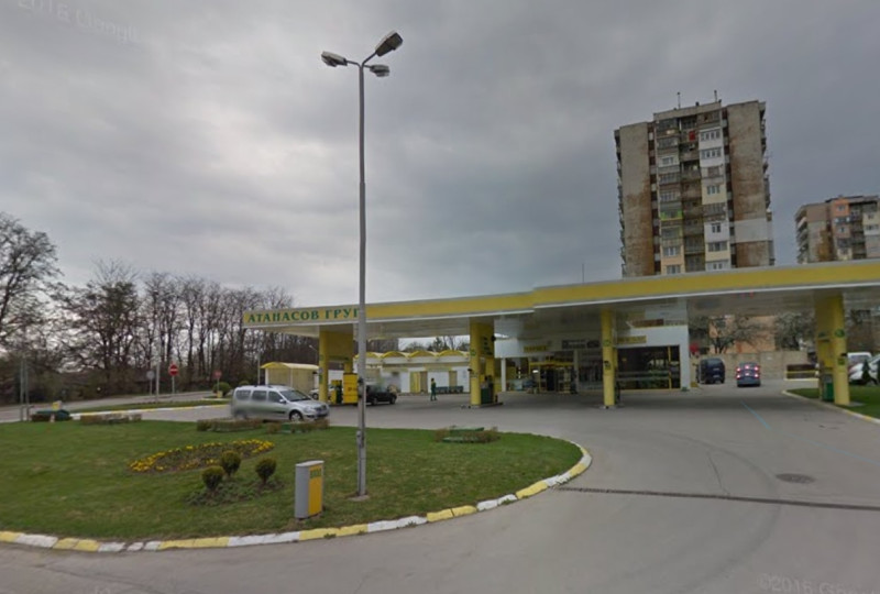 Filling station - Атанасов Груп - Бул. Добруджа 2