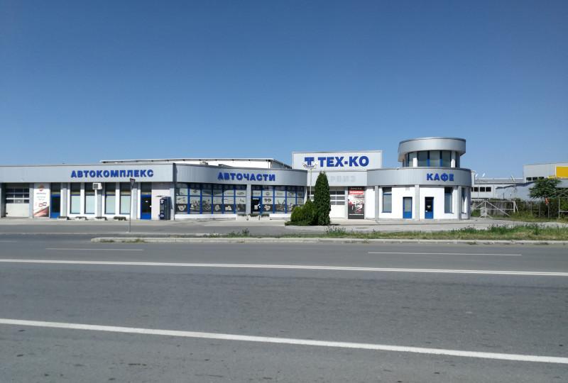 Parts store - Тех-Ко -  Враца