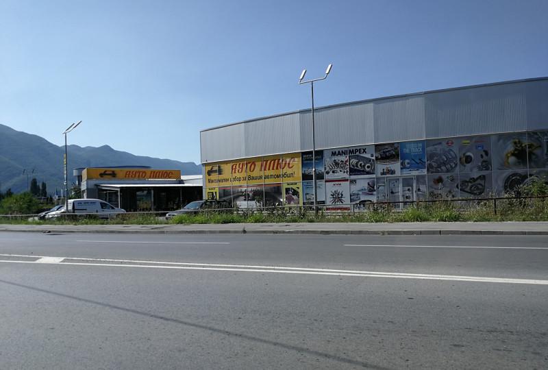 Parts store - АУТО ПЛЮС - Ауто Плюс