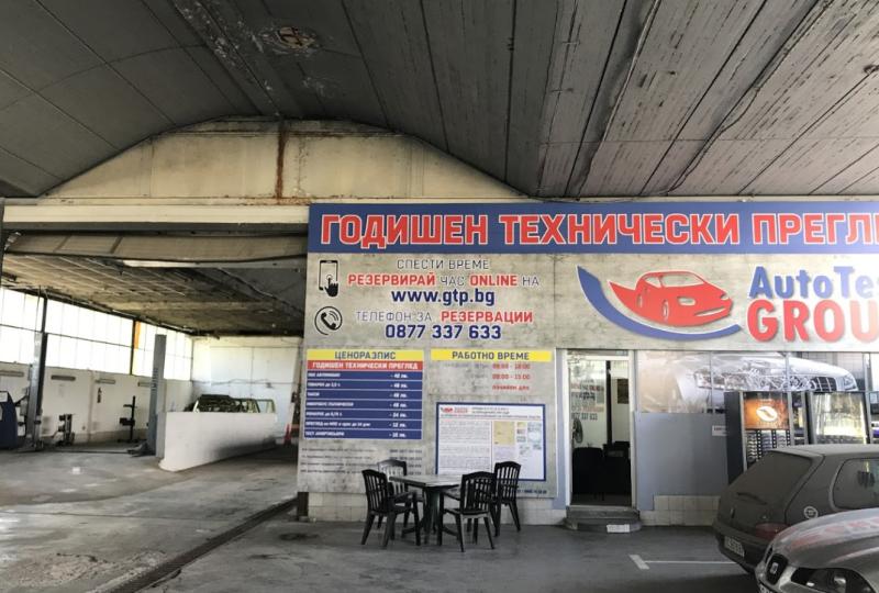 "Repair shop - ""АУТОТЕСТ ГРУП"" ЕООД - gtp.bg - Годишни технически прегледи"