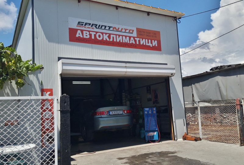 Repair shop - SprintAuto Автоклиматици