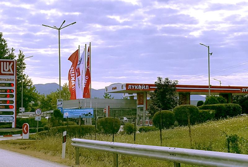 Filling station - Lukoil - LukOil
