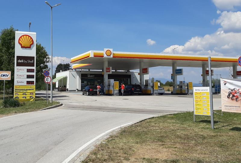 Filling station - Shell - 4003 Pravets