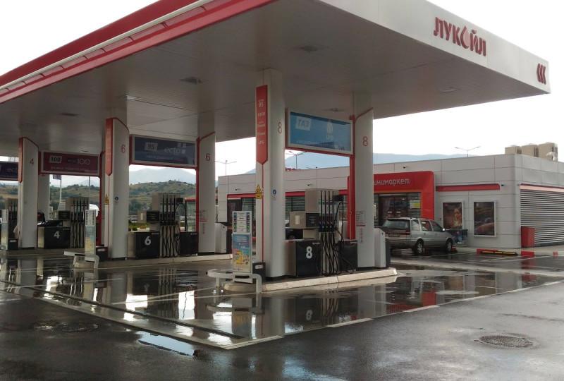 Filling station - Lukoil -  Струма 2865 Чучулигово