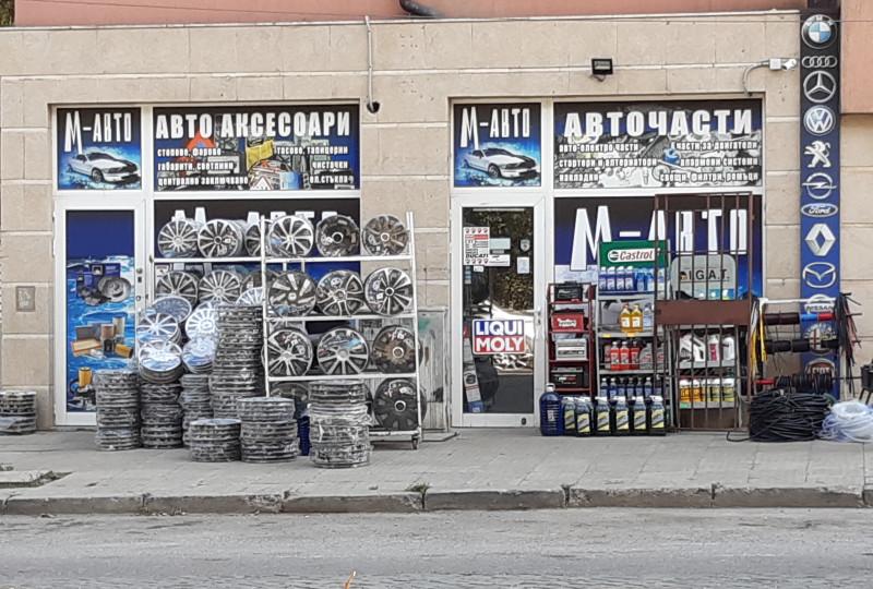 Parts store - М-авто