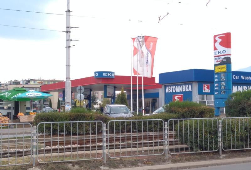 Filling station - EKO - София Люлин