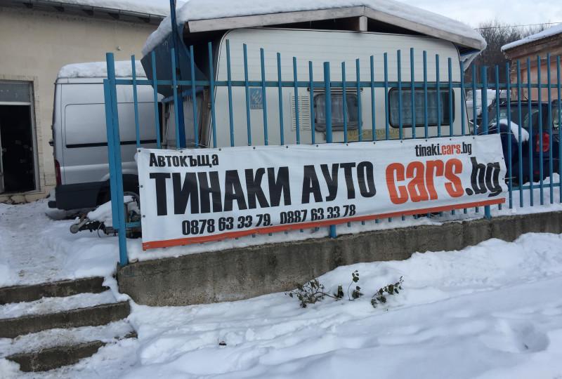 Repair shop - TINAKI AUTO / VA-SI TREYD EOOD
