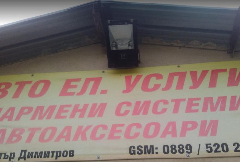 Repair shop - NAGI Electronics LTD
