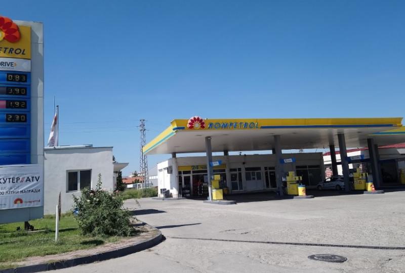 Filling station - Rompetrol - Plovdiv 6