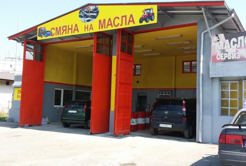 Repair shop - Сервизи Космос - Сервиз Космос смяна авто масла