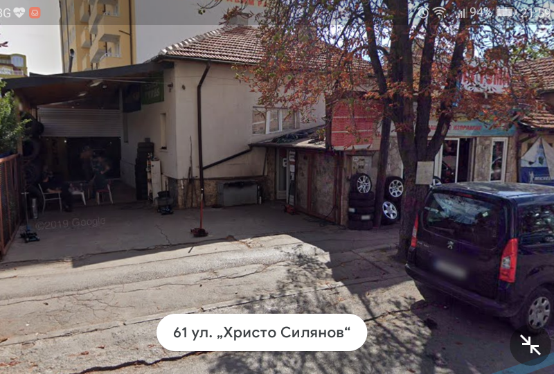 Tyre shop - Гумаджийница