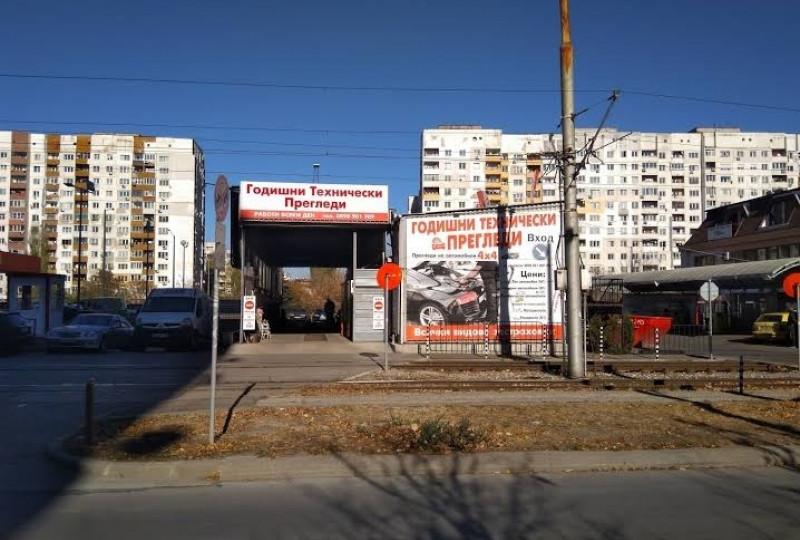 Repair shop - ГТП Люлин